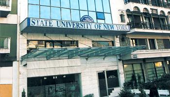 New-York-College-Greece